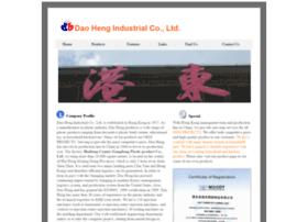 daoheng.com.hk