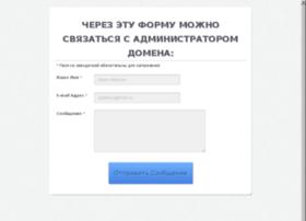 daoifolder.ru