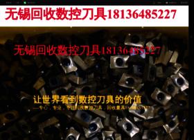 daoju666.com
