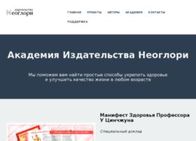 daoqi.ru