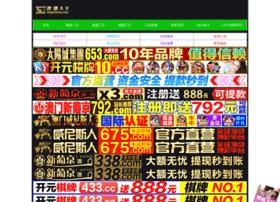daoyizl.com