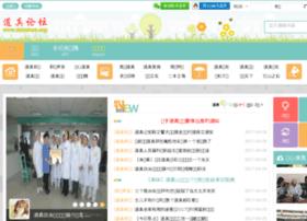 daozhen.org