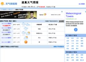 daozhen.tqybw.com