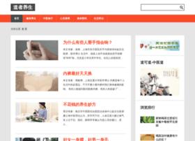 daozys.com