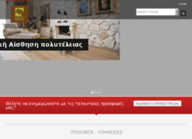 dapeda.biz.gr