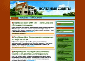 daprosto.org