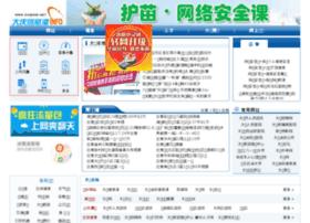 daqing.net