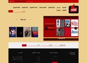dar-alfarabi.com