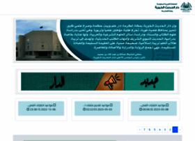 dar-alhadith.com