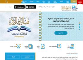dar-alifta.gov.eg