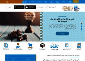 dar-alifta.org
