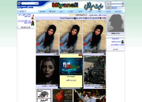 dar-b-dar.miyanali.com