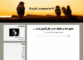 dar-jostejooye-khoda.blogfa.com