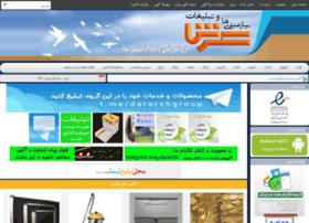 dararsh.com