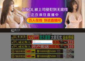 darbarg.com