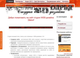 daria.bs26.ru