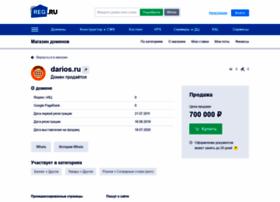 darios.ru