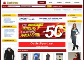 darishop.net