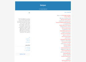 dariyan.blogfa.com