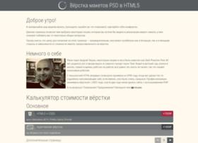 darklab.ru