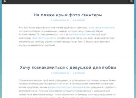 darklineage.ru