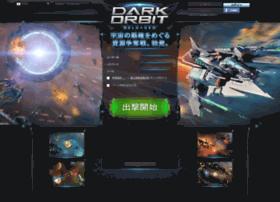 darkorbit.jp