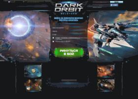 darkorbit.ru