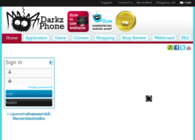 darkzphone.com