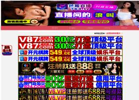 darkztar.com
