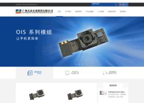 darling-china.com