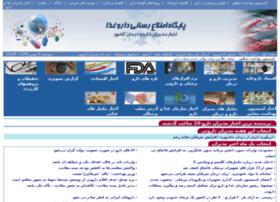 daroughaza.com