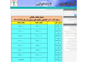darousazanfars.org