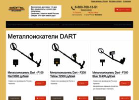 dartmd.ru