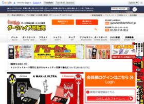 dartshive.net