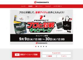 dartsjapan.jp