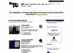 darudar.org