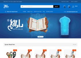 darulqalam.com