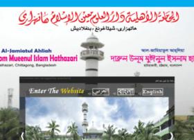 darululoom-hathazari.com