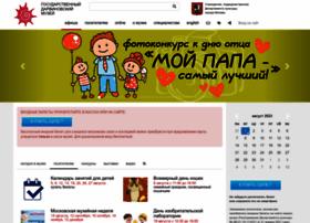 darwin.museum.ru
