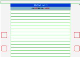 darwinsurvival.com