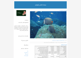 darya-danesh.blogfa.com