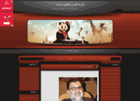 daryabar.mihanblog.com