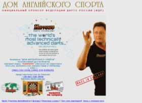das.harrows-darts.ru