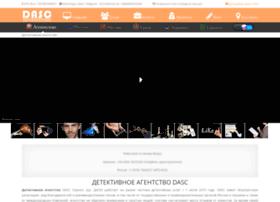 dasc-detective.com