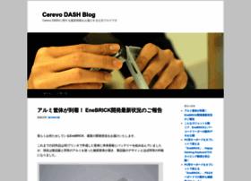 dash-blog.cerevo.com