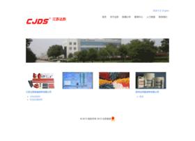 dasheng.com