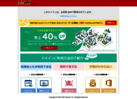 dashyou.com