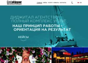 daskipper.com