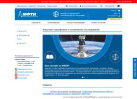 dasr.mipt.ru