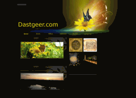 dastgeer.com